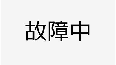 Thumbnail of Air quality webcam at 4:08, May 15