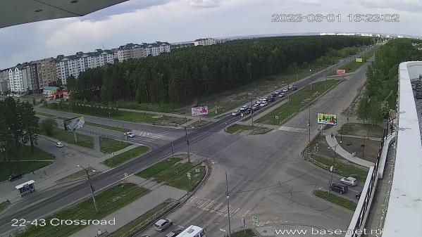Веб-камера Ангарска