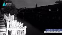 Jiaxing: Wuzhen - Current