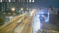 Kaohsiung › East - El día
