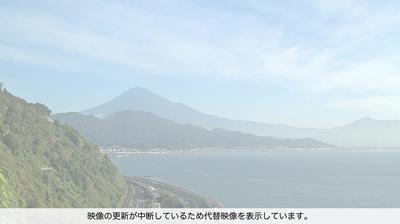 Webcam Shizuoka: Prefettura di − hd-str