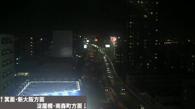Webkamera Osaka