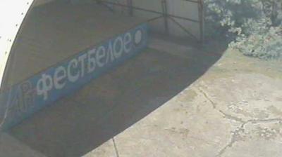 Webcam Белое Озеро