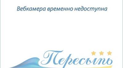 Webkamera Кирилівка: Peresyp