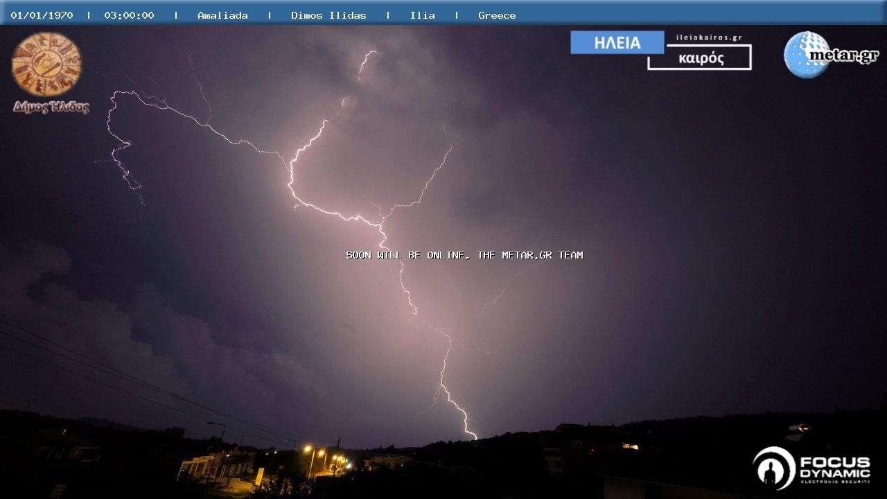 Webcam Καφκά: Αμαλιάδα