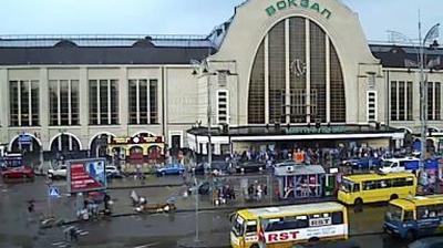 Webkamera Kiev: Main Railroad Station